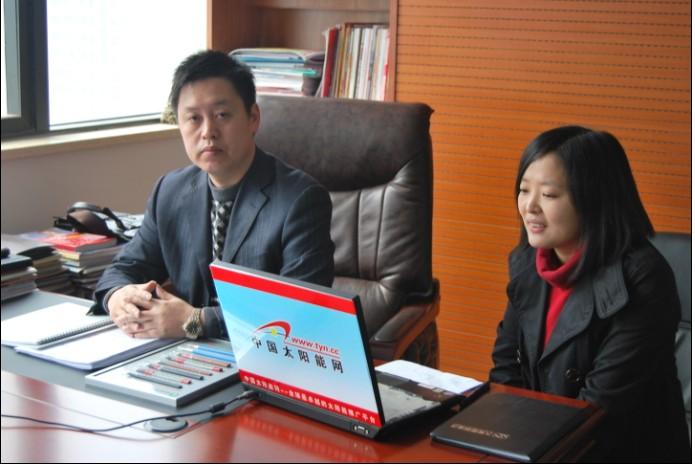 中国太阳能网专访必威官方必威体育网站登录热厂家计成志总经理