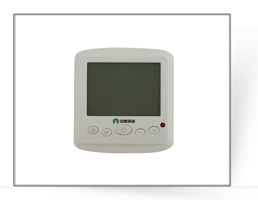 电地暖温控器