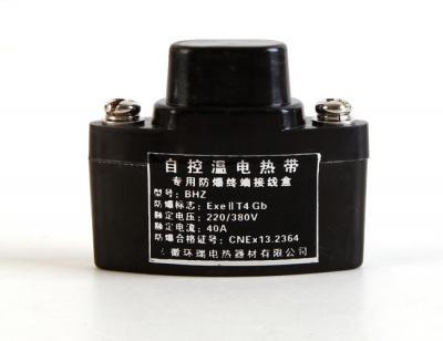 防爆终端接线盒BHZ